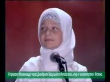 дочь Рамзана Кадырова и Мишари Рашид... красиво поют))