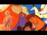 «Геркулес» под музыку Геркулес - Кто лучший в мире гладиатор. Picrolla